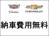 キャデラック SRXクロスオーバー ラグジュアリー 4WD