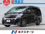 トヨタ アルファード 3.5 350S Gs
