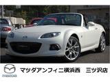 マツダ ロードスター 2.0 RS RHT