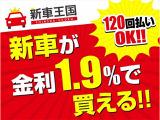 ★日本全国納車可能★北は北海道~南は沖縄に納車の実績があります。提携陸送会社の専属ドライバーが安全にお届け致します。お気軽にご相談下さい!