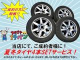 ダイハツ ネイキッド S エディション 4WD