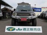 ジムニーワイド 1.3 JZ 4WD