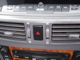日産 セドリック 3.0 300LV