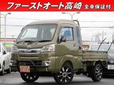 ハイゼットトラック ジャンボ SAIIIt 4WD リフトUP15AWグリルガード 届出済未使用車
