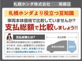 ホンダ CR-V 2.0 ハイブリッド EX マスターピース 4WD