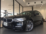 BMW 535iツーリング