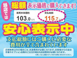 トヨタ ist 1.5 S Lエディション