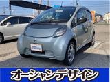 三菱 i(アイ) LX 4WD