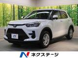 トヨタ ライズ 1.0 X S