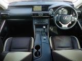 レクサス IS300h バージョンL