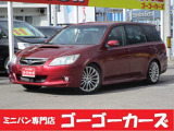 スバル エクシーガ 2.0 GT 4WD