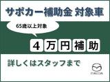 マツダ MAZDA3セダン 2.0 20S Lパッケージ