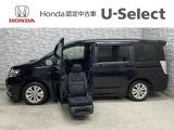 ステップワゴン 2.0 スパーダ S 助手席リフトアップシート