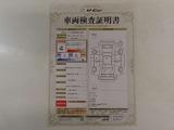 レクサス CT200h クリエイティブ テキスタイルインテリア