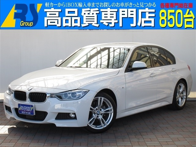 BMW 320i Mスポーツ 1オーナーBカメラ純正ナビ電動シート