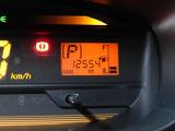 シフトインジケーターと走行距離、燃料計です。
