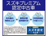 スズキ ソリオ 1.2 Sセレクション