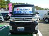 ダイハツ タントカスタム RS トップエディション SAII