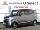 ホンダ N-BOXスラッシュ X 4WD