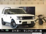 ランドローバー ディスカバリー ブラックエディション 4WD