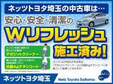 スバル レガシィツーリングワゴン 2.5 i Bスポーツ アイサイト Gパッケージ 4WD