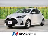 トヨタ ヤリス 1.0 X