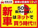 トヨタ ハリアー 2.0 Z レザーパッケージ