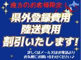 ホンダ フリード 1.5 G エアロ Lパッケージ