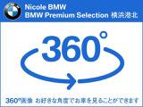 BMW 320i Mスポーツ エディション シャドー