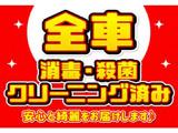 ヴェルファイア 2.4 X 純正SDナビ&TV パワースライド