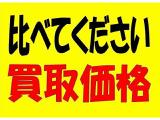 三菱 eKワゴン M Xパッケージ