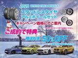フォルクスワーゲン トゥアレグ V6 ブルーモーションテクノロジー 4WD