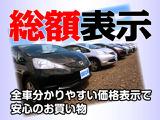 トヨタ クラウンマジェスタ 4.3 i-Four 4WD