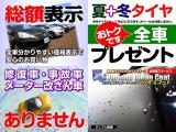 ホンダ CR-V 2.4 iL 4WD