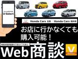 ホンダ シャトル 1.5 ハイブリッド Z 4WD