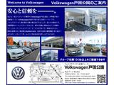 Volkswagen戸田公園の店舗紹介です。グループ在庫130台以上をご提案できます。