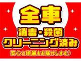 トヨタ アイシス 1.8 プラタナ