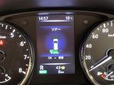 日産 エクストレイル 2.0 20Xi Vセレクション 4WD