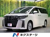 トヨタ アルファード 2.5 S