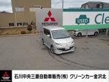 三菱 デリカD:2 1.2 S