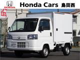 ホンダ アクティトラック フレッシュデリバリーシリーズ 保冷 4型 両側スライド扉タイプ 4WD