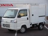 アクティトラック フレッシュデリバリーシリーズ 冷凍 R型 左側スライド扉タイプ 4WD