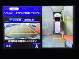 ホンダ オデッセイ 2.0 ハイブリッド アブソルート EX ホンダ センシング