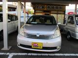 トヨタ アイシス 2.0 G Uセレクション