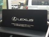 レクサス NX300h Fスポーツ