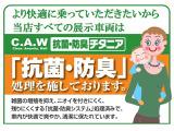 シボレー MW 1.3 Gセレクション
