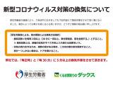 マツダ AZ-ワゴン XS スペシャル