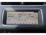 メーカーオプション:「デジタルTVチューナー」(¥113,000)。