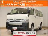 トヨタ ハイエースバン 2.8 DX ロング ディーゼル 4WD