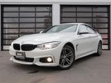 BMW 420iグランクーペ スタイルエッジ xドライブ 4WD